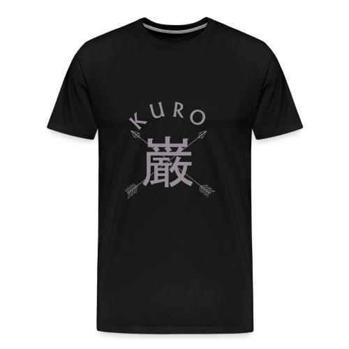 黑レンジャー Shirt - Men's Premium T-Shirt
