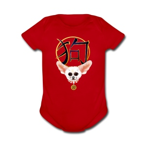 The White Chihuahua-YEAR OF THE DOG - Short Sleeve Baby Bodysuit