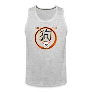 Year Of The Dog-My Chiuhauah - Men's Premium Tank