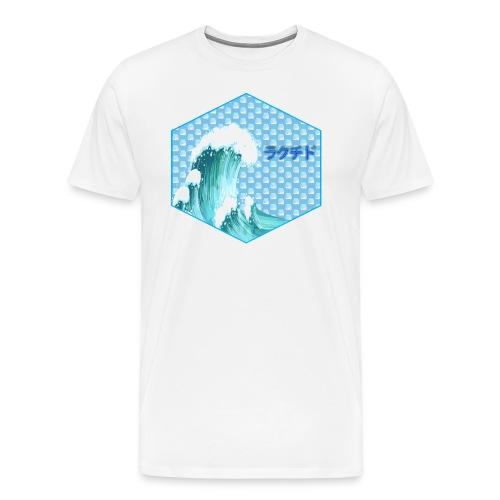 Lactide White - Men's Premium T-Shirt