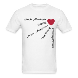 tshirt- mens black/red design - Men's T-Shirt