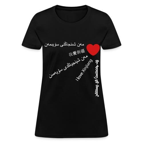 tshirt- women white/ red design  - Women's T-Shirt