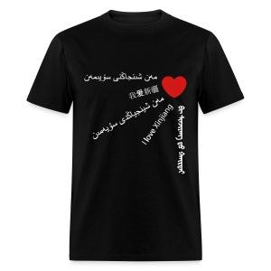 tshirt- men  white/ red design - Men's T-Shirt