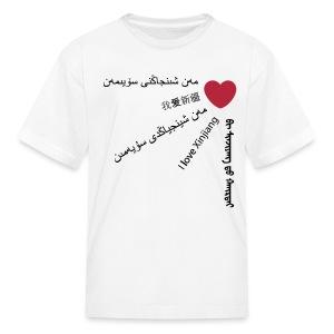 tshirt- childs black/red design - Kids' T-Shirt