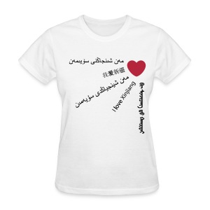 tshirt- womens black/red design - Women's T-Shirt
