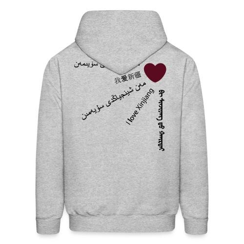 hoodie - adult  black/ red design back only - Men's Hoodie