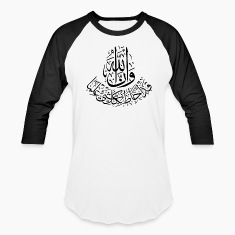 Islamic Apparels For Mens Calligraphy Design