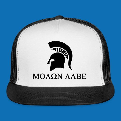 Spartan Come and Take Trucker Cap - Trucker Cap
