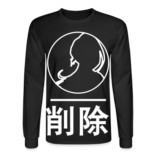 ITEKU 'DELETED' LS TEE - Men's Long Sleeve T-Shirt