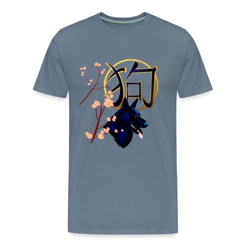 The Year Of The Dog--black dog - Men's Premium T-Shirt