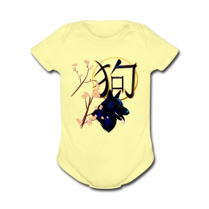 The Year Of The Dog--black dog - Short Sleeve Baby Bodysuit