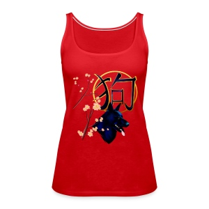 The Year Of The Dog--black dog - Women's Premium Tank Top