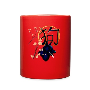 The Year Of The Dog--black dog - Full Color Mug