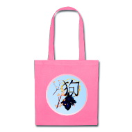 Bags & backpacks ~ Tote Bag ~ The Year Of The Dog-round