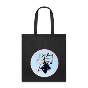The Year Of The Dog-round - Tote Bag