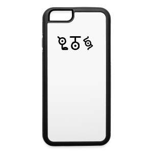 LTS IPHONE 6/6S CASE - iPhone 6/6s Rubber Case