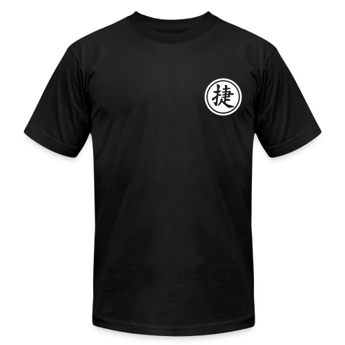 The Past Hurts - Men's  Jersey T-Shirt