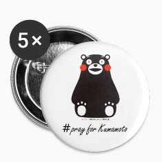 Kumamon Buttons