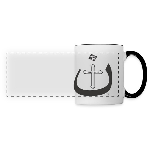 PEACE FOR IRAQ - Panoramic Mug