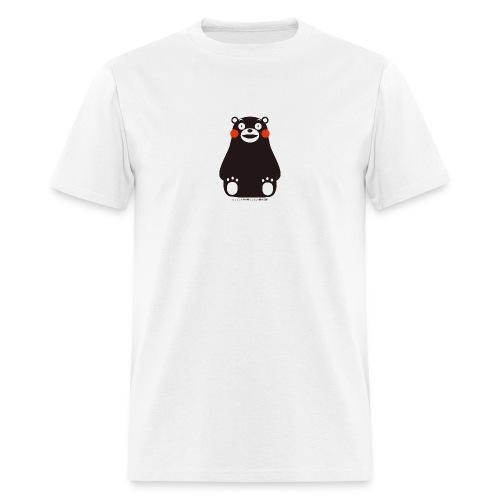 Kumamon - Men's T-Shirt