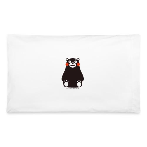Kumamon - Pillowcase