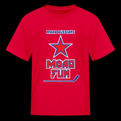 Moar Russians Moar Fun Kids T-Shirt - Kids' T-Shirt