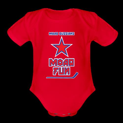 Moar Russians Moar Fun Onesie - Organic Short Sleeve Baby Bodysuit