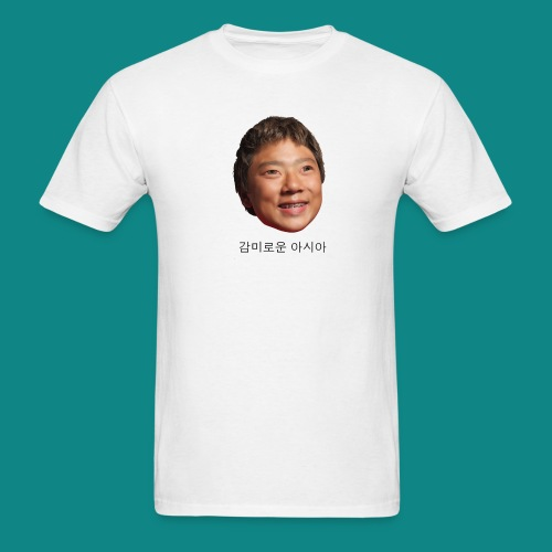 Mitchell Shirt - Men's T-Shirt