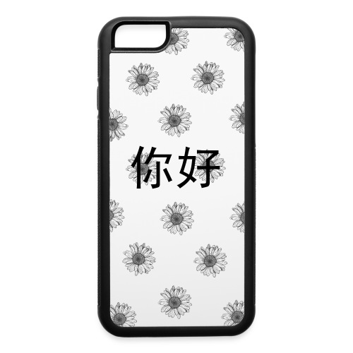 PRICE INCORRECT - iPhone 6/6s Rubber Case