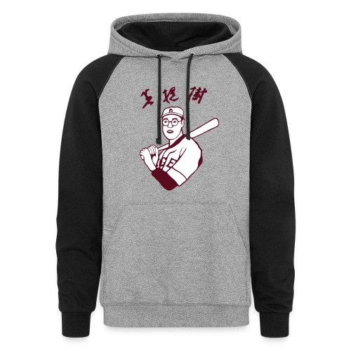 Big Lebowski Asian Baseball Hoodie - Colorblock Hoodie
