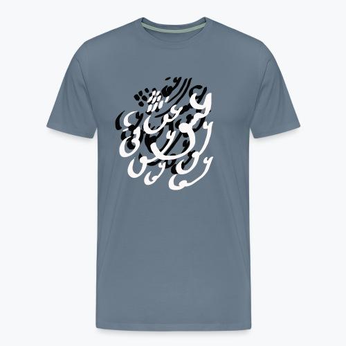 blue eshgh - Men's Premium T-Shirt