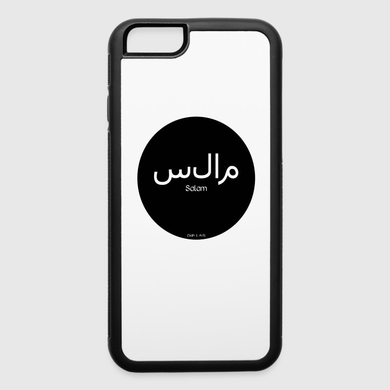 Salam (Peace) iPhone 6/6s Case - iPhone 6/6s Rubber Case