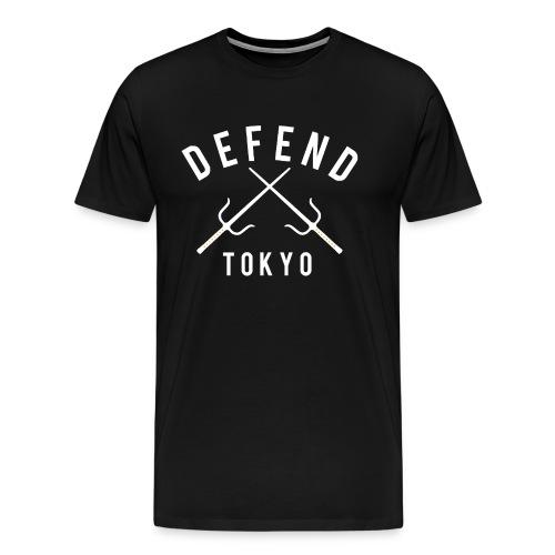Defend Tokyo  - Men's Premium T-Shirt