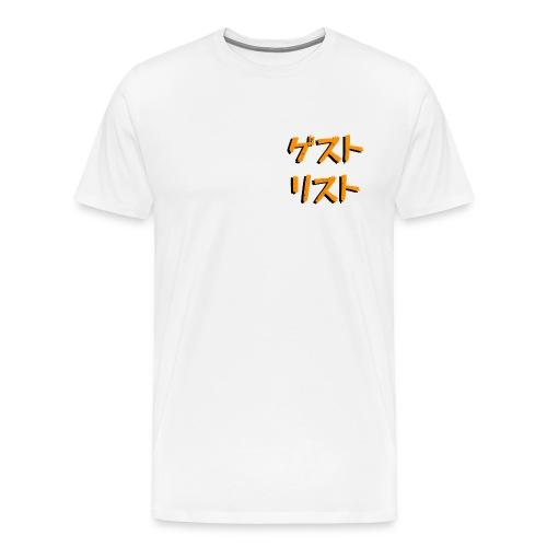 Guest List in Japanese - Men's Premium T-Shirt