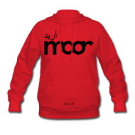 Hoodies ~ Women's Hoodie ~ Women's Moor in Arabic