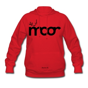 Women's Moor in Arabic - Women's Hoodie