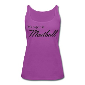 Metaballo - Women - Tank - Pink - Women's Premium Tank Top