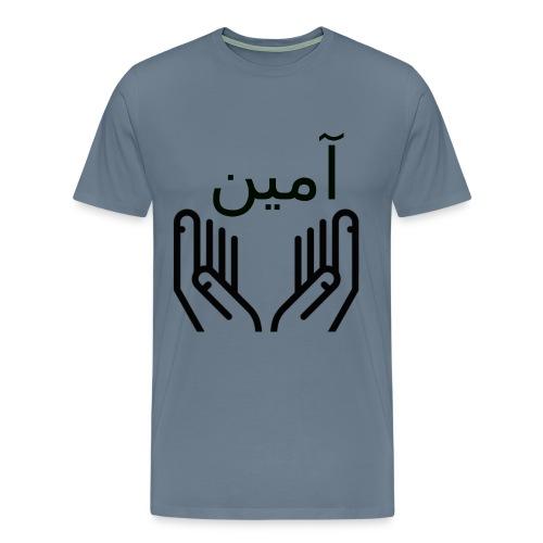 Ameen men shirt  - Men's Premium T-Shirt