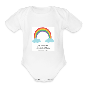 Something for your Friend's Baby - Short Sleeve Baby Bodysuit