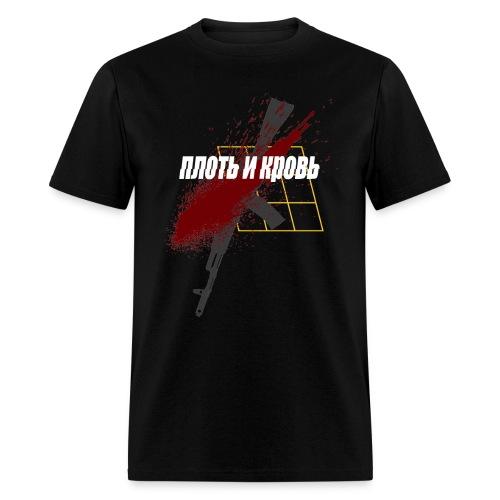 Grid 47 - Men's T-Shirt