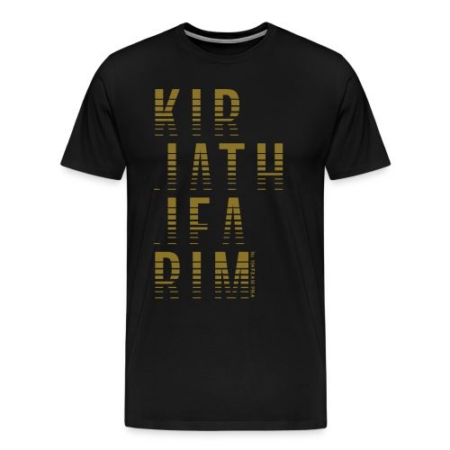Metallic Gold Ink Printed KIRJATHJEARIM - LIGHT - Men's Premium T-Shirt