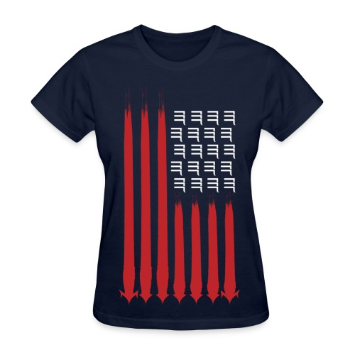 Pledge Allegiance To The Tee (July 4th LE) Women - Women's T-Shirt