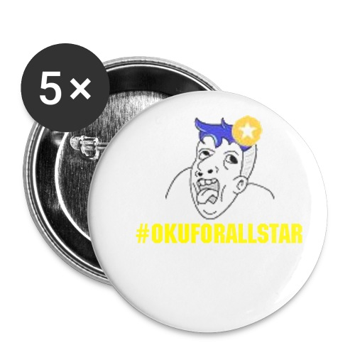 #OkuForAllstar - Buttons large 2.2'' (5-pack)