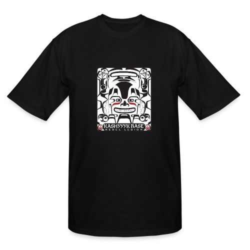 KB Logo tshirt - Big and Tall - Men's Tall T-Shirt