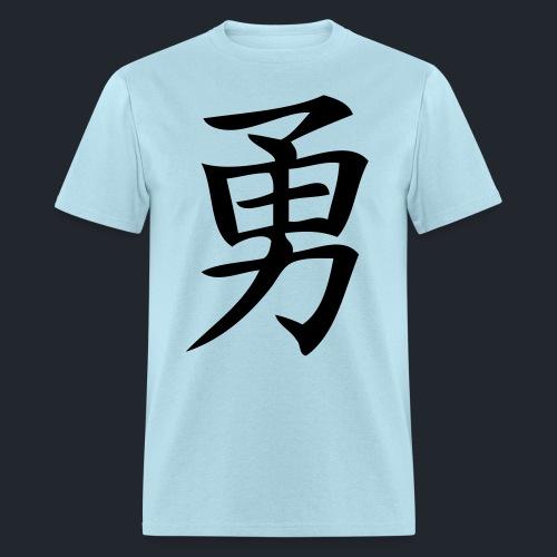 Kanji - Brave - Men's T-Shirt