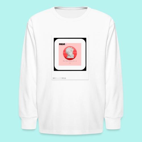 SliperSkipperz Long sleeve - Kids' Long Sleeve T-Shirt
