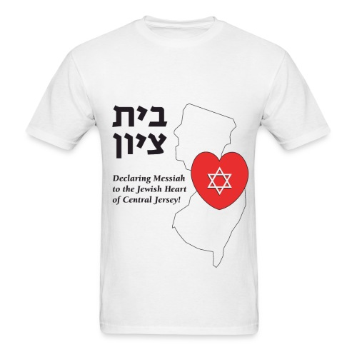 Official BZ Mens' - Men's T-Shirt