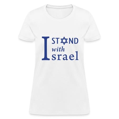 I Stand Ladies' White - Women's T-Shirt
