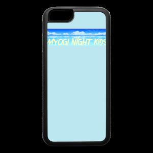 Blue. - iPhone 6/6s Rubber Case