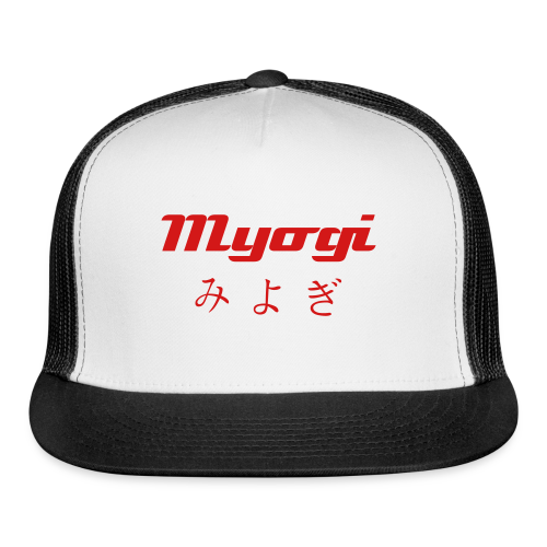 Midnight cap - Trucker Cap